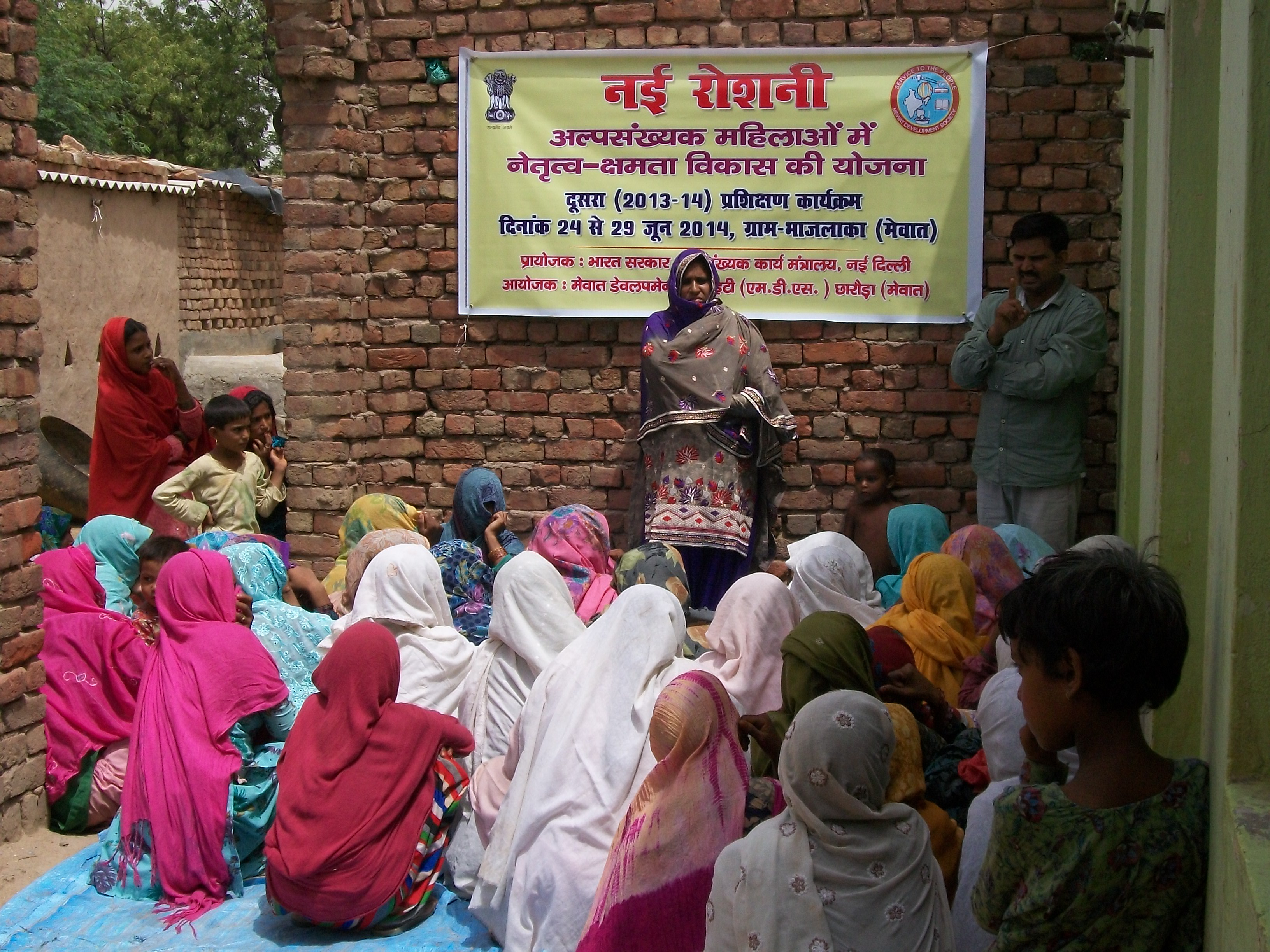 Women Leadership Training at Bhajlaka (3)