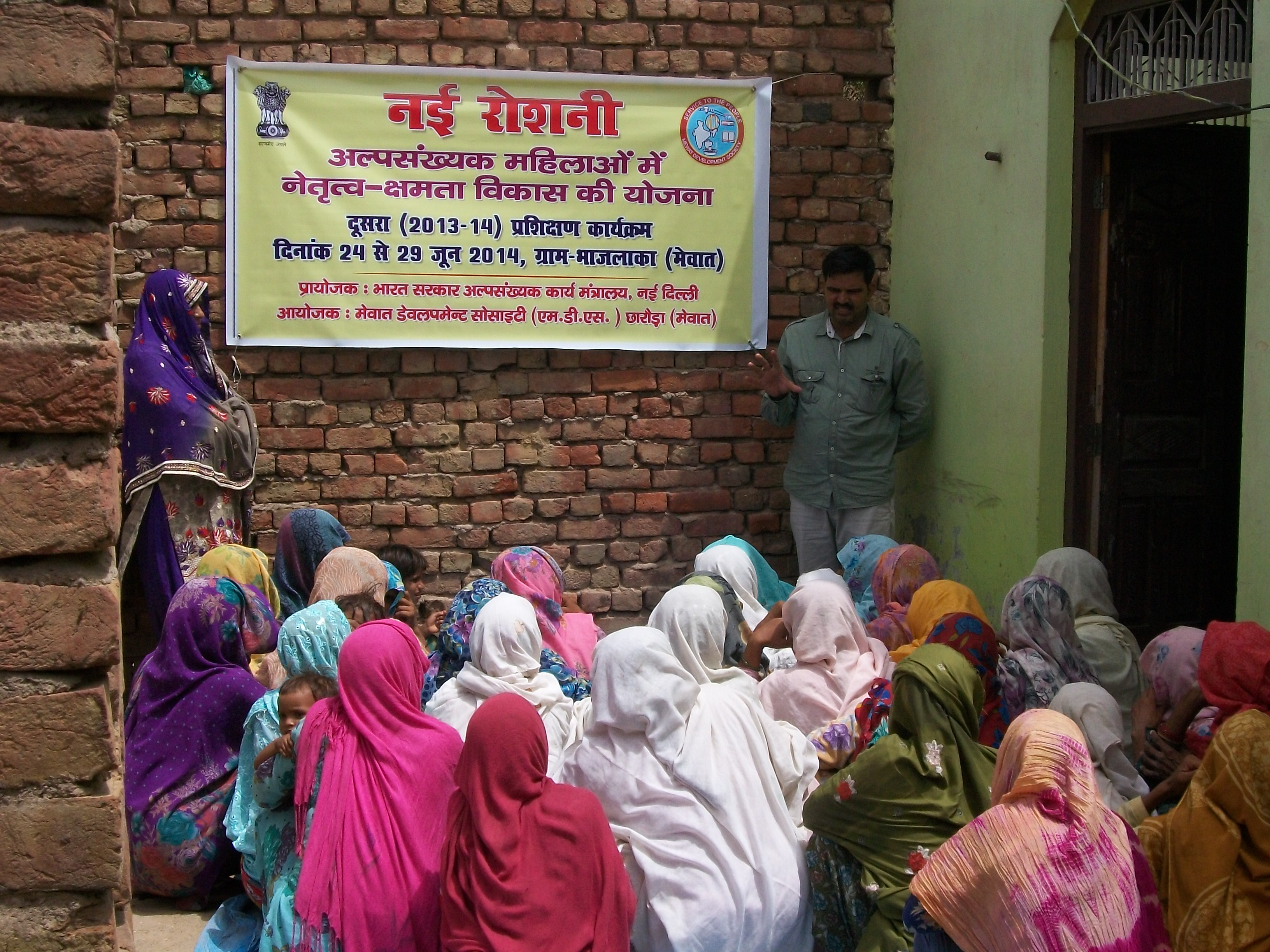 Women Leadership Training at Bhajlaka (4)