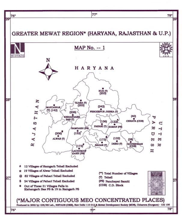 Map of Greater Mewat Region